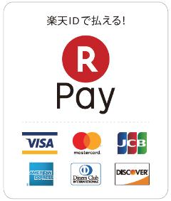 rpay1